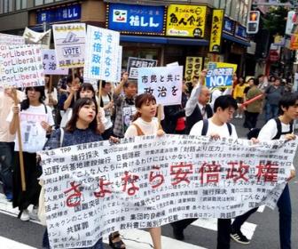 新SEALDsらの安倍政権強制終了デモ「安倍はやめろ」「独裁やめろ」「小池もやめろ」「前原を許さない」