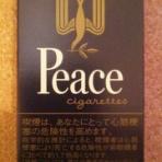 nydブログ Nanshi yorte de!【マニアック注意!手巻きタバコ・アルコール・インディーズ音楽・楽曲レビュー ブログ】