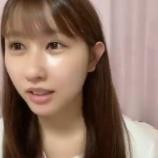 『[動画]2021.09.15(22:02~) SHOWROOM 「=LOVE(イコールラブ) 山本杏奈」@個人配信【イコラブ】』の画像