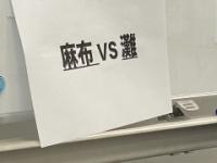 【日向坂46】「有吉ぃぃeeeee!」スタッフは、お寿司推しが多い!?