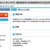 【?報】SKE48須田亜香里と柴田阿弥の共演が無くなる