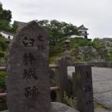 『臼杵城と城下町を歩く』の画像
