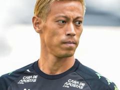 ボタフォゴ本田圭佑、親善試合にスタメン出場!