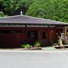 『「勝山・神庭の滝」 岡山県真庭市』の画像