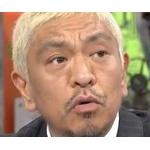 松本人志が新幹線で背もたれを最大限に倒した若者にマジ切れ!