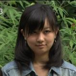 『秋篠宮佳子さま、停学と噂になった理由の真相がやばい・・・【画像】』の画像