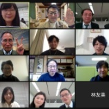 『地域の課題を解決するビジネスアイデアを発表『ソーシャルビジネスプレゼン大会』オンライン開催』の画像