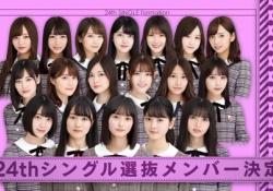 【乃木坂46】このフォーメーション、同時卒業フラグじゃね・・・???