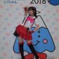 Anime Japan 2018 その91(mayu)