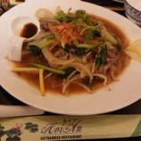 『ベトナム料理 HoiAn(ホイアン)でランチ「フォー・サオ」@神戸三宮さんプラザ』の画像