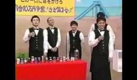 【テレビ】  ガキの使い  何のコーヒーを飲んだが、当てよう!  海外の反応