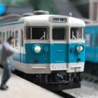『1970's 〜阪和線 TOMIX 103系 113系 381系〜』の画像