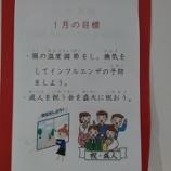『【長崎】流行を阻止するぞ!&成人を祝う会』の画像