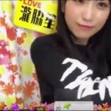 『[イコラブ] しょこちゃん、(AKB)大家志津香さんの生誕T着て配信…【瀧脇笙古】』の画像