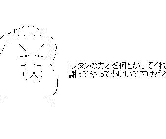 【高須クリニックvs民進党】 野田佳彦幹事長「特定のクリニックを誹謗中傷するための質問ではなかった」