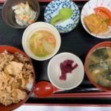 『2号館昼食(豚肉の生姜焼き丼)』の画像