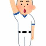 『高校野球「ストライクゾーン激広です、金属バットです」←これやめないか?』の画像