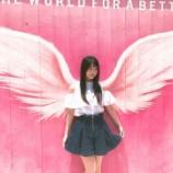 『【欅坂46】石森虹花応援スレ★23【にじか】 』の画像