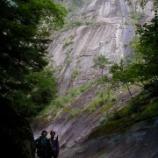 『祖母山・ウルシワ谷』の画像