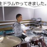 『生ドラムやってきました。』の画像