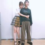 『【乃木坂46】流石のプロポーション・・・この2人のスタイル、たまらなすぎる・・・』の画像