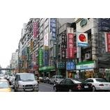 『台湾1泊出張』の画像