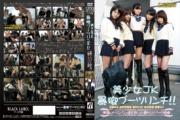 KKK-015 美少女JK暴脚ブーツリンチ!!