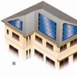 『太陽光発電システム売電2倍!』の画像