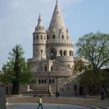 『行った気になる世界遺産 ブダペストのドナウ河岸とブダ城地区およびアンドラーシ通り 漁夫の砦』の画像