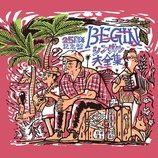 『CD Review Extra:「BEGINシングル大全集」シリーズ全収録曲レビュー・後編』の画像