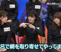【欅坂46】スーパーボールすくいにはまってお風呂で!?【ひらがな推し】