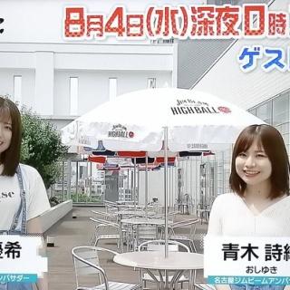 SKE48まとめろぐっ!