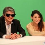 『稲垣吾郎のヒロくんがフジテレビ「THEミッション」土曜プレミアムで再び出演www【画像】』の画像