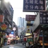 『【行ってきた】台湾のウイスキー、老酒、ビール〈TTL編〉』の画像