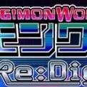 【デジモン】デジモンワールド リ:デジタイズ ティザートレイラー公開