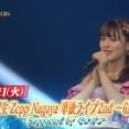 【SKE48】ゼストが有能すぎてえらい!!!