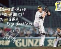阪神 岩田稔の引退セレモニーを10・26中日戦で開催へ 来場者にポスター配布も