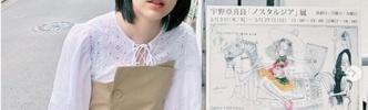 【画像】能年玲奈さん、やはりかわいい