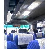 『香川うどんツアー1日目』の画像