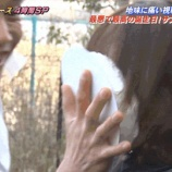 『【元乃木坂46】散々すぎるw 生駒里奈の『顔面ケーキ』を見ているタモリの顔がwwwwww【gifあり】』の画像