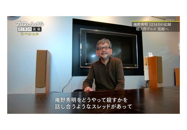 庵野秀明さんのドキュメンタリー、大好評「壮絶な現場、4年張り付いたスタッフも凄い、歴史に残る」