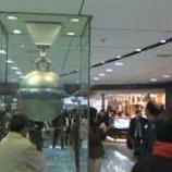 『新しい銀の鈴』の画像