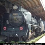 『D51 2・ナシ20 24 [交通科学博物館]』の画像