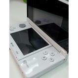 『DSを買いました』の画像