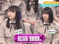 【欅坂46】合同オーデ一番人気の森田ひかるちゃんが可愛すぎて、日向坂に欲しい…