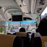 『予定変更・剣岳へ(剣山荘までのアプローチ編)』の画像