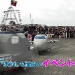【動画】海上自衛隊公式、渾身のゆる~いPR動画「令和元年度観艦式の楽しみ方」を公開