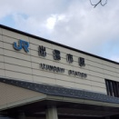【山陰線】出雲市駅の多種多様な乗車位置を撮る〔2021年2月〕