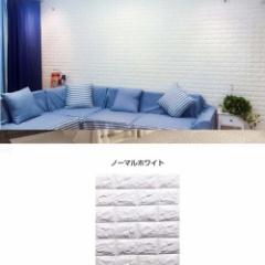 壁紙シールは少し贅沢に♪1分/5分/10分の時短DIY
