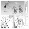 思い出小話〜親友編〜58